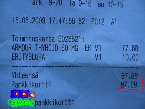 1242416813_img-d41d8cd98f00b204e9800998e