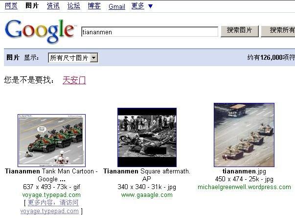 Kuvahaku Google